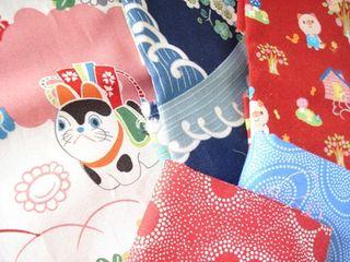 Amitie fabrics